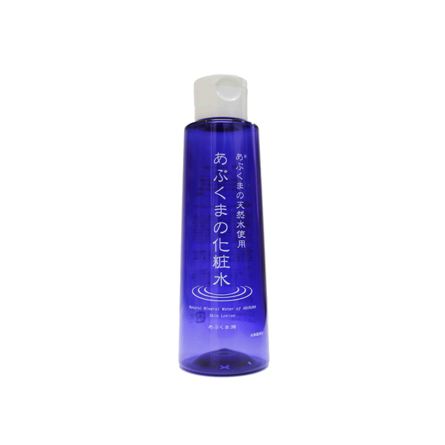 あぶくまの天然水使用「あぶくまの化粧水」